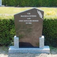 Enkel monument E77